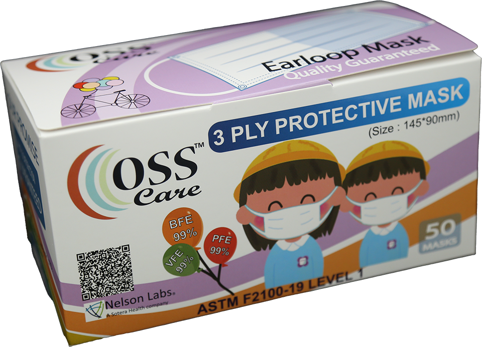 3-Ply Disposable Children's Mask Product Box